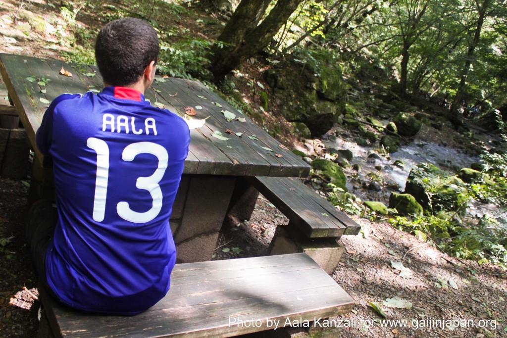 Aala (1)