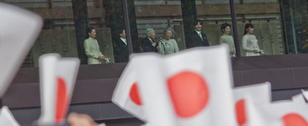 Le Japon : fiche d'identité (population, monnaie, capitale, chiffres)