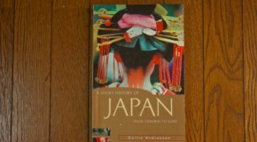 A short History of Japan – From Samurai to Sony : the book