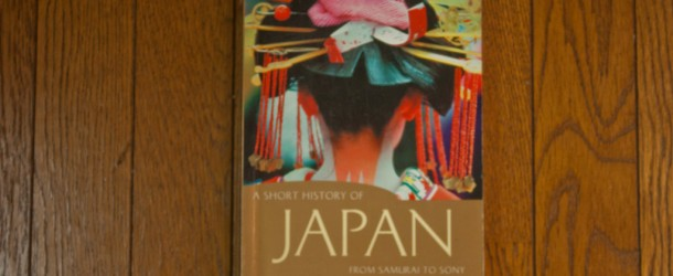 A short History of Japan – from Samurai to Sony
