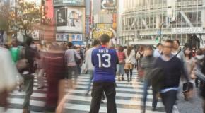 GAIJIN ET GAIKOKUJIN AU JAPON : LA DEFINITION