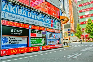 akihabara tokyo duty free