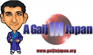 Logo A Gaijin in Japan by Aala Kanzali