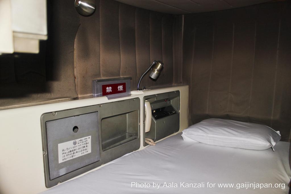 inside the capsule at tokyo asakusa capsule hotel