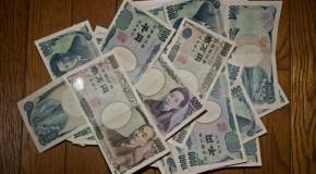 Budget de vie en PVT et visa étudiant au Japon
