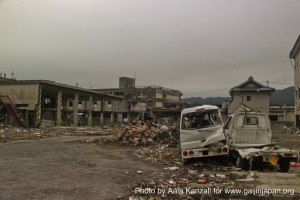 kamaishi iwate tohoku 6 months after the tsunami and earthquake 300x200 Brief timeline to the History of Japan