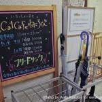 nekorobi cat cafe ikebukuro sign, nekorobi cat café ikebukuro panneau
