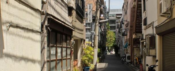 Guesthouse à Tokyo, bienvenu chez Aala