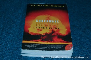 shockwave countdown to Hiroshima 300x200 Shockwave: Countdown to Hiroshima: Le bombardement et l'explosion d'Hiroshima racontez dans un livre témoignage
