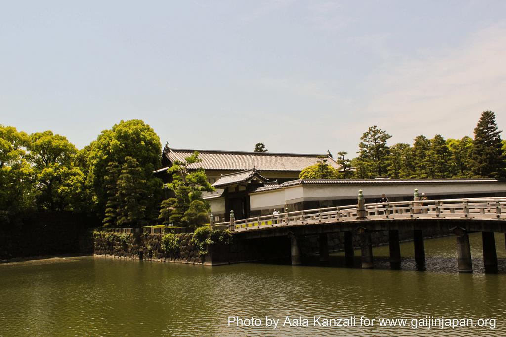 imperial palace tokyo japan, palais impérial tokyo japon