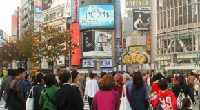 Japan  About Tokyo city: The Identity Card
