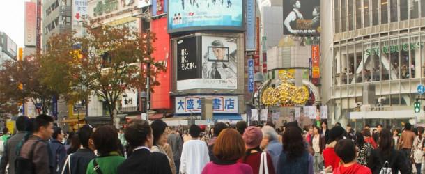 La ville de tokyo au japon est la ville la