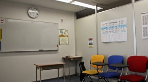My first day at Japanese Language School in Tokyo