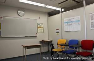 classroom japanese language school, salle de classe école de japonais