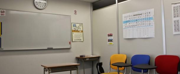Mes débuts à l'école de Japonais à Tokyo