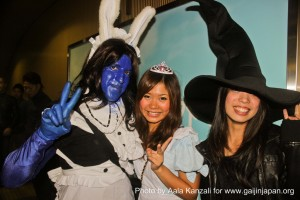 halloween in japan blue maid at roppongi 300x200 Halloween in Japan: A Blue Maid in Roppongi  Tokyo