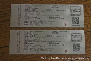 kamaishi, iwate, tohoku, japan - volunteer fro tsunami - bus ticket, ticket de bus