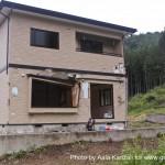 kamaishi, iwate, tohoku, japan - volunteer fro tsunami - house, maison