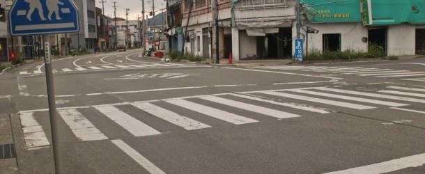 Le 11 mars 2011 au Japon, c'était il y a 3 ans