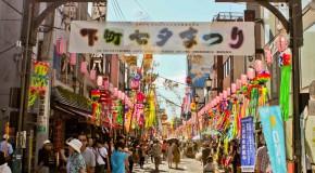 Kappabashi Dori : Shitamachi Tanabata Matsuri