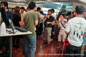 leafcup iidabashi tokyo international party 300x200 English Café : Je travaille à Leafcup Tokyo