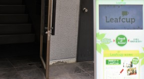 English Cafe: I work at Leafcup Tokyo