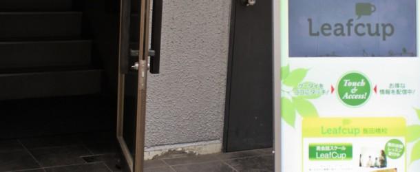 English Café : Je travaille à Leafcup Tokyo