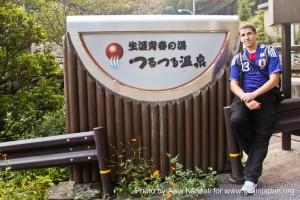 mt mitake mt hinode hiking & onsen - aala @ onsen
