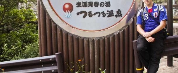 Ofuro, sento et Onsen : le bien être japonais à porté de mains