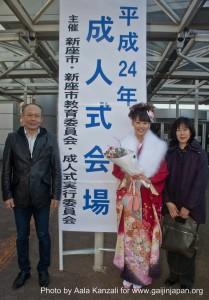 seijin no hi - coming of age - jour des adultes - chisaki & parents