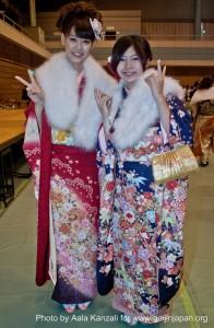 seijin no hi - coming of age - jour des adultes - chisaki & yuki