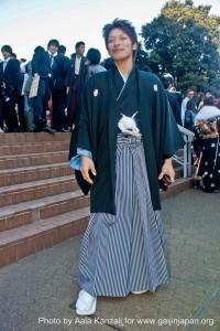 Hakana Kimono