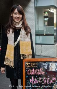seijin no hi - coming of age - jour des adultes - ishihara chisaki