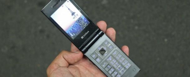 Téléphone portable au Japon : Acheter un téléphone prépayé Softbank