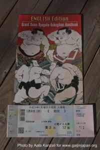 sumo tournament - ryogoku - tokyo - japan - rules handbook, livret de règles