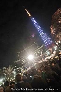 zojoji temple tokyo new year in japan 2012