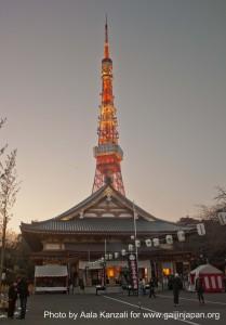 zojoji temple tokyo new year in japan