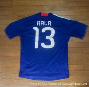 aala japan soccer jersey - maillot de foot aala - back