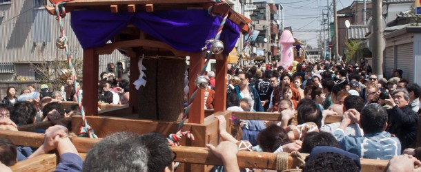 Kanamara Matsuri Festival: the celebration of fertility