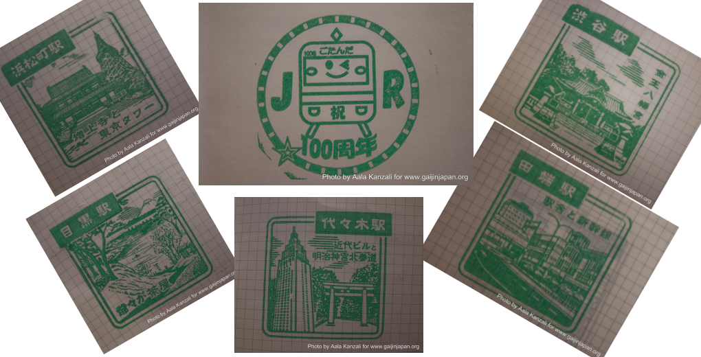 yamathon yamanote line stamps Yamanote Line: we did our own Yamathon