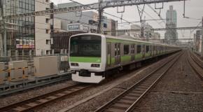 Yamanote Line : on a fait notre propre Yamathon