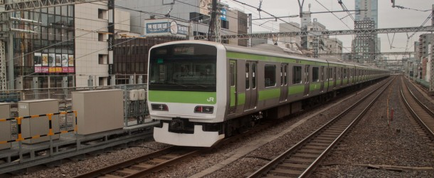 Yamanote Line: we did our own Yamathon