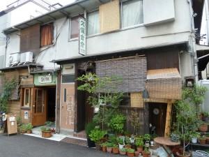 japon pas cher 2 itin raires de voyage avec budgets un gaijin au japon. Black Bedroom Furniture Sets. Home Design Ideas