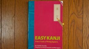 Easy Kanji by Fujihiko Kaneda