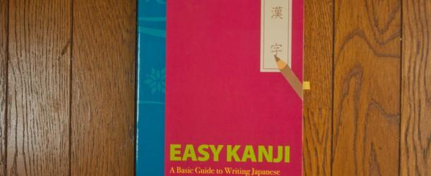 Easy Kanji par Fujihiko Kaneda