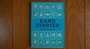 Kanji Starter Volume 1 by Daiki Kusuya