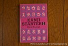 Kanji Starter volume 2 par Daiki Kusuya