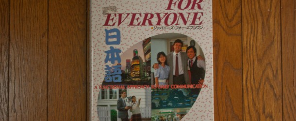 Japanese for everyone – A functional approach to daily communication: Apprendre le Japonais