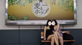Les chasseuses de Gaijin au Japon