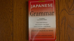 Japanese Grammar: the pocket guide for the entire Japanese grammar